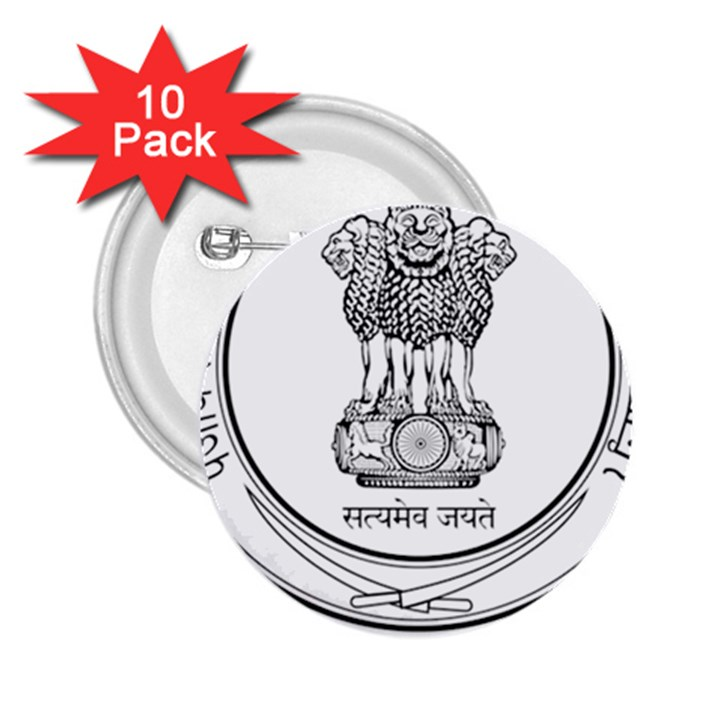 Seal of Indian State of Punjab 2.25  Buttons (10 pack)