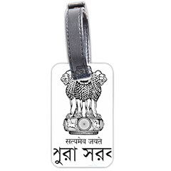 Seal Of Indian State Of Tripura Luggage Tags (two Sides)