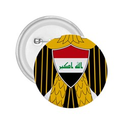 Coat of Arms of Iraq  2.25  Buttons