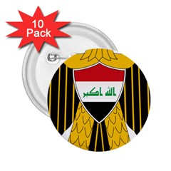 Coat of Arms of Iraq  2.25  Buttons (10 pack)