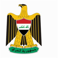 Coat of Arms of Iraq  Small Garden Flag (Two Sides)