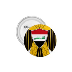Coat of Arms of Iraq  1.75  Buttons
