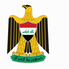 Coat of Arms of Iraq  Large Garden Flag (Two Sides)