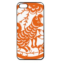 Chinese Zodiac Dog Star Orange Apple iPhone 5 Seamless Case (Black)