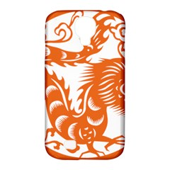 Chinese Zodiac Dragon Star Orange Samsung Galaxy S4 Classic Hardshell Case (PC+Silicone)