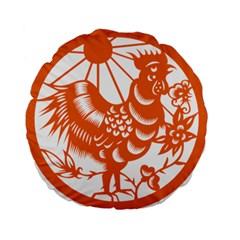 Chinese Zodiac Horoscope Zhen Icon Star Orangechicken Standard 15  Premium Flano Round Cushions