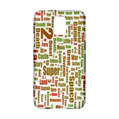 Screen Source Serif Text Samsung Galaxy S5 Hardshell Case