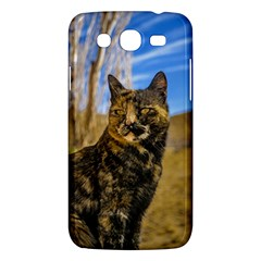 Adult Wild Cat Sitting and Watching Samsung Galaxy Mega 5.8 I9152 Hardshell Case