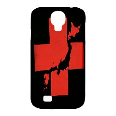 Sign Health Red Black Samsung Galaxy S4 Classic Hardshell Case (PC+Silicone)