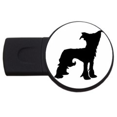 Chinese Crested Silo Black USB Flash Drive Round (2 GB)
