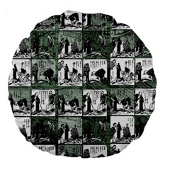 Comic book  Large 18  Premium Round Cushions