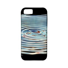 Wave Concentric Waves Circles Water Apple iPhone 5 Classic Hardshell Case (PC+Silicone)