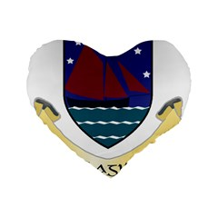 Coat of Arms of County Galway  Standard 16  Premium Heart Shape Cushions