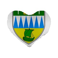 Coat of Arms of County Kerry Standard 16  Premium Heart Shape Cushions