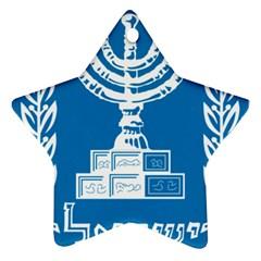 Emblem of Israel Ornament (Star)