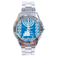 Emblem of Israel Stainless Steel Analogue Watch