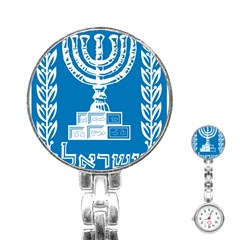 Emblem of Israel Stainless Steel Nurses Watch
