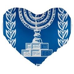 Emblem of Israel Large 19  Premium Flano Heart Shape Cushions