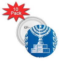 Emblem of Israel 1.75  Buttons (10 pack)