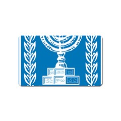 Emblem of Israel Magnet (Name Card)