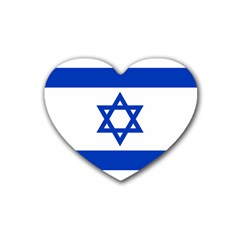 Flag of Israel Rubber Coaster (Heart)