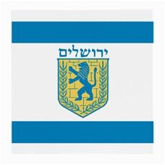 Flag Of Jerusalem Medium Glasses Cloth (2 Side)