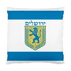 Flag of Jerusalem Standard Cushion Case (Two Sides)