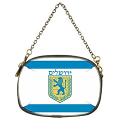Flag of Jerusalem Chain Purses (Two Sides)