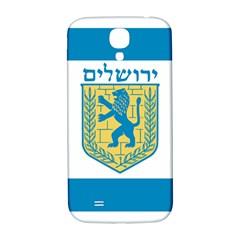 Flag of Jerusalem Samsung Galaxy S4 I9500/I9505  Hardshell Back Case