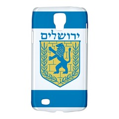 Flag of Jerusalem Galaxy S4 Active