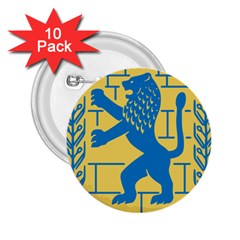 Coat of Arms of Jerusalem 2.25  Buttons (10 pack)