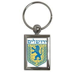 Coat of Arms of Jerusalem Key Chains (Rectangle)
