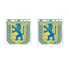 Coat of Arms of Jerusalem Cufflinks (Square)