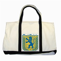 Coat of Arms of Jerusalem Two Tone Tote Bag