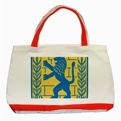 Coat of Arms of Jerusalem Classic Tote Bag (Red)