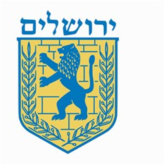 Coat of Arms of Jerusalem Small Garden Flag (Two Sides)