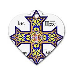 Coptic Cross Dog Tag Heart (Two Sides)