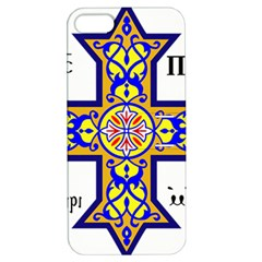 Coptic Cross Apple iPhone 5 Hardshell Case with Stand