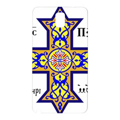 Coptic Cross Samsung Galaxy Note 3 N9005 Hardshell Back Case
