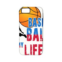 Basketball is my life Apple iPhone 5 Classic Hardshell Case (PC+Silicone)