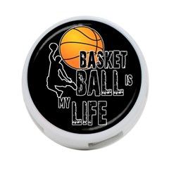 Basketball is my life 4-Port USB Hub (One Side)