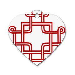 Macedionian Cross Dog Tag Heart (One Side)