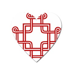 Macedonian Cross Heart Magnet
