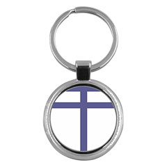 Patriarchal Cross Key Chains (round)