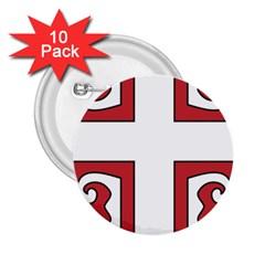 Serbian Cross Shield 2 25  Buttons (10 Pack)