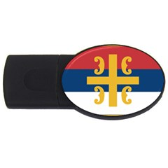 Flag of The Serbian Orthodox Church USB Flash Drive Oval (1 GB)