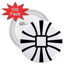 Canterbury Cross  2.25  Buttons (100 pack)