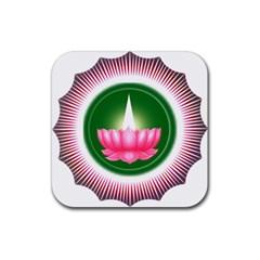 Ayyavazhi Symbol  Rubber Coaster (Square)