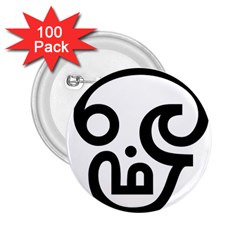 Hindu Om Symbol in Tamil  2.25  Buttons (100 pack)