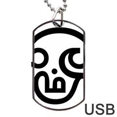 Hindu Om Symbol in Tamil  Dog Tag USB Flash (One Side)